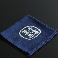 b3048-20-1 34.5x33.0藍染めふきん(千客萬来)