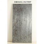 b9594-500-1 W90xD45xH71金属シミ加工