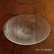 g3095 2/3ストトライプ皿