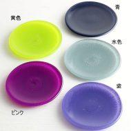 g3157j 放射模様色ガラス皿 青、黄、ピンク、紫、水色