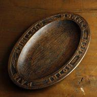 k4568-150-1 43.0x27.0x2.5ドイツ木製楕円皿