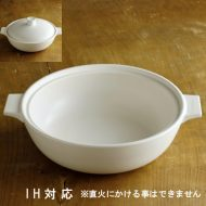 n1030-300-1 31.5×26.5×8.0マット白IH対応土鍋