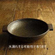 n1043 茶浅土鍋(清岡 幸道)