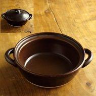 n1432-120-1 23.0×18.5×6.2スタジオM こげ茶小土鍋