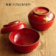 s1002-120-2 φ12.7x5.7朱蒔絵菊蓋付碗