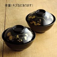 s1005-120-2 φ12.0x5.7朱蒔絵華と鳥蓋付碗(輪島塗)
