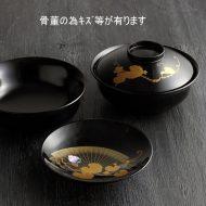 s1013-60-5  φ13.0x4.5輪島葉/扇蒔絵蓋付黒椀