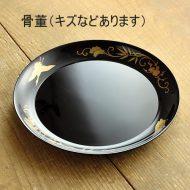 s1586-150-1 φ22.8x2.2蒔絵鶴亀黒塗り皿
