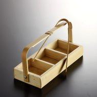 s1657-30-1 14.5x6.0x6.5竹手つき薬味いれ