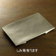 s1666-300-1 32.0x21.0x2.0銀ぬり長角もり皿