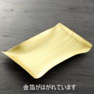 s1696-100-1 24.0x16.5x3.2竹変形金盛皿(象彦)