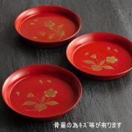 s1711-45-3 φ13.3x2.2朱櫻蒔絵銘々皿 骨董