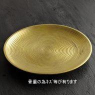 s1713-90-1 φ24.5x2.6金箔渦巻き皿 骨董