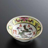 t1003-15-2 φ7.0x2.5景徳鎮黄龍豆皿