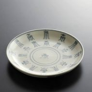 t2075-30-1 φ19.5ベトナム古代文字皿