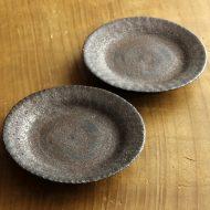 w1535-60-2*φ12.8黒陶リム小皿(井内 素)