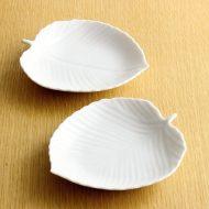 w1581-25-2*13.5x11.5KURIHARA 白磁葉形皿 小