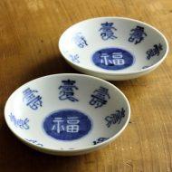 w1674-40-2*φ12.5x2.8白磁福寿染付小皿