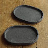 w1701-60-2*16.0x105マット黒布目楕円皿小