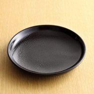 w2058-301*φ17.3艶こげ茶吹き墨皿