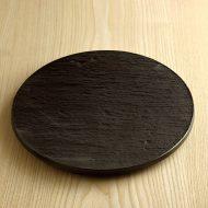 w2515-1351 φ26.5x1.7黒石板風丸皿
