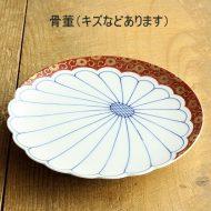 w2520-601 φ21.4x3.0九谷焼菊金彩皿