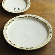 w2697-1501 φ22.4x3.0リムプレート縁しのぎ鉄釉(山本壮平)