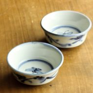 w3070-25-2 φ7.0x2.8古染付小鉢