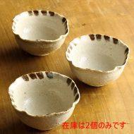 w3080-50-2 9.5x9.5x5.0粉引き縁茶刷毛目角口鉢