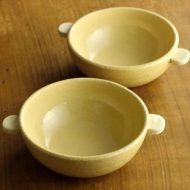 w3713-25-2 16.5x13.0x4.8Madu生成り両手つき鉢