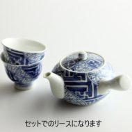 w6022k-150-1 12.5x9.8x5.6φ5.7x4.3有田染付け煎茶茶器