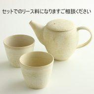 w6118-240-1 17.3x10.3x10.3φ8.0x6.5粉引きざらめ茶器