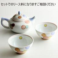 w6150-350-1 φ9.5x5.016.0x10.0x10.0深川丸紋茶器