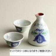 w6324k-120-1 φ6.4x9.8φ5.8x3.0有田花と花瓶酒器