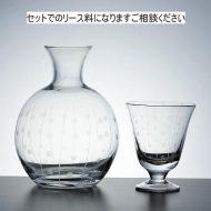 w6370-75-1 φ8.5x11.2φ5.7x6.7ガラス水玉模様酒器