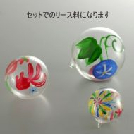 w8004-20-1 φ5.0φ4.0φ3.0ガラス製手描きボール 朝顔 金魚 花火
