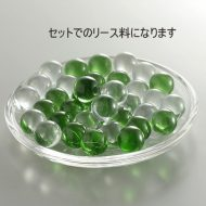 w8010-20-1 φ1.3透明ガラス製ボール緑セット