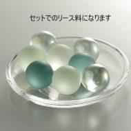 w8011-25-1 φ2.3すりガラス製水色セット(つやボール入り)