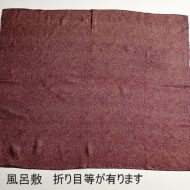 w8064-60-1 67x67赤紫波紋裏黄風呂敷