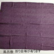 w8065-90-1 67x67紫波紋裏緑風呂敷