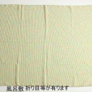 w8067-90-1 75x75ストライプ緑等縞模様風呂敷