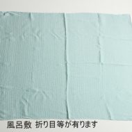 w8070-120-1 67x67水色ストライプ折り目風呂敷