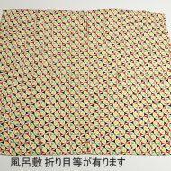 w8073-90-1 71x71白地黄、緑、赤模様風呂敷