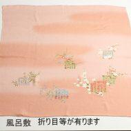 w8081-180-1 67x67くすみピンクぼかし小花風呂敷