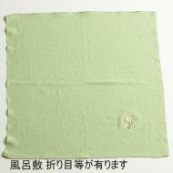 w8083-30-1 46x46黄緑刺繍小風呂敷