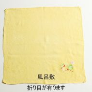 w8085-30-1 44x44薄黄色刺繍小風呂敷