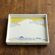 w8653-250-1 18.5x18.8久谷縁高富士角皿