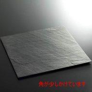 w8826-50-1 27.0x27.2雄勝硯石プレート 角