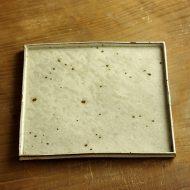 w8870-150-1 21.0x21.0黄粉引き角皿大(三笘 修)