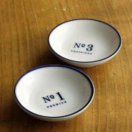 y0017-10-2 φ6.7青ライン小皿